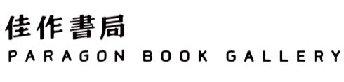 Paragon Book Gallery
